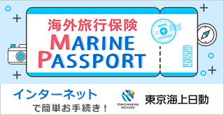 marinepassport